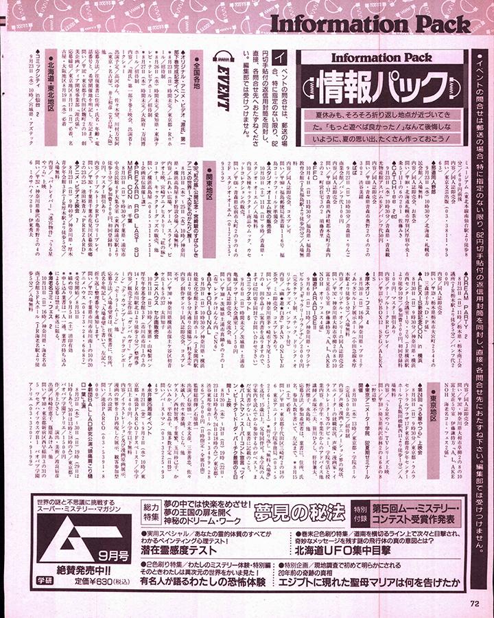 La petite etrangere 1981 - 3 part 5