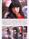 Scanned page from Keiko Kitagawa interview in NewType The Live magazine March 2004