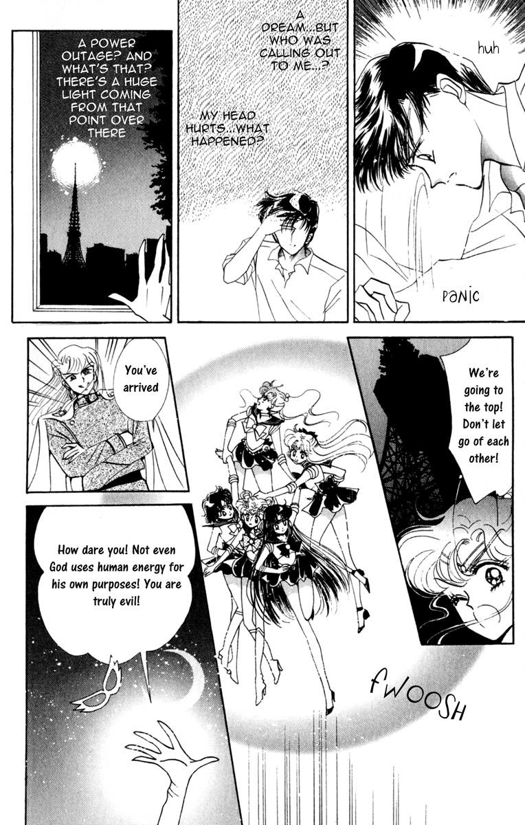 Sailor Moon Episode 1 - SPOILERS - Page 3 037