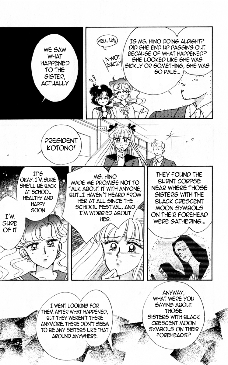 [Debate] Did Usagi tell Naru about the Senshi  019
