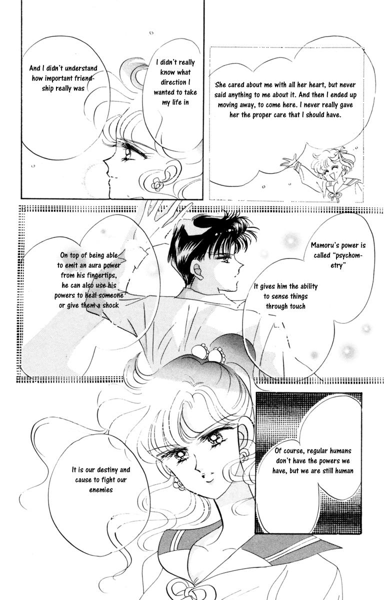[Debate] Did Usagi tell Naru about the Senshi  036